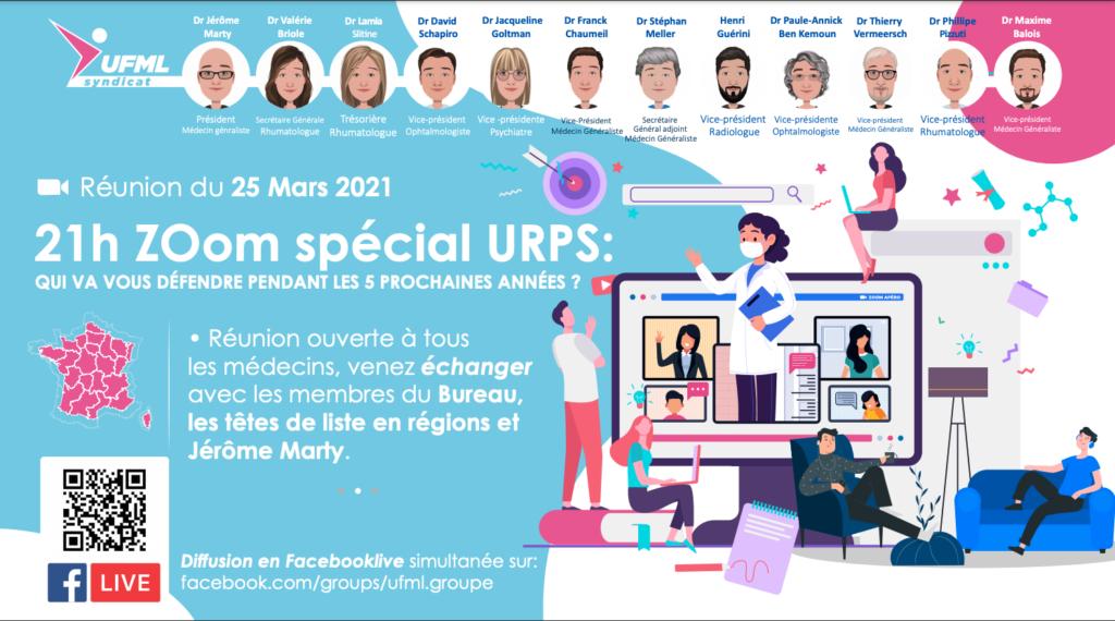 Réunion spéciale URPS le 25 mars à 21h